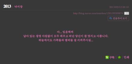 tumblr_inline_mi2bgwTQqT1rb7x3v